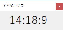 デジタル時計不ぞろいな表示の画像