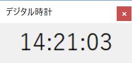 デジタル時計時分秒を2桁表示の画像