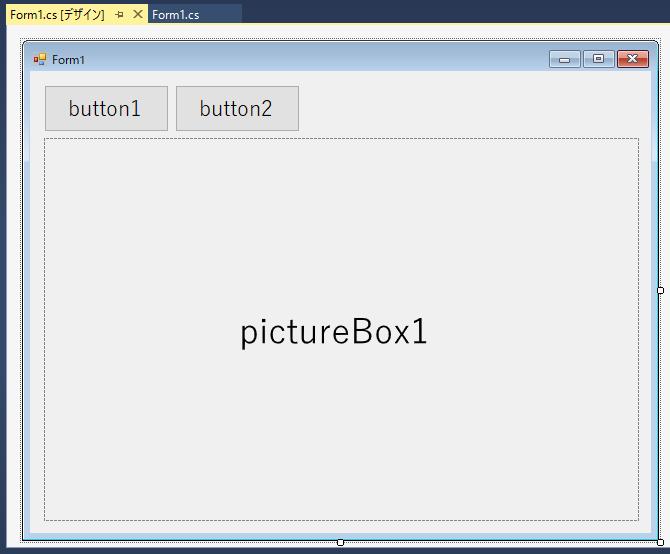 画像をピクチャボックスに表示するフォームデザイン画面の画像