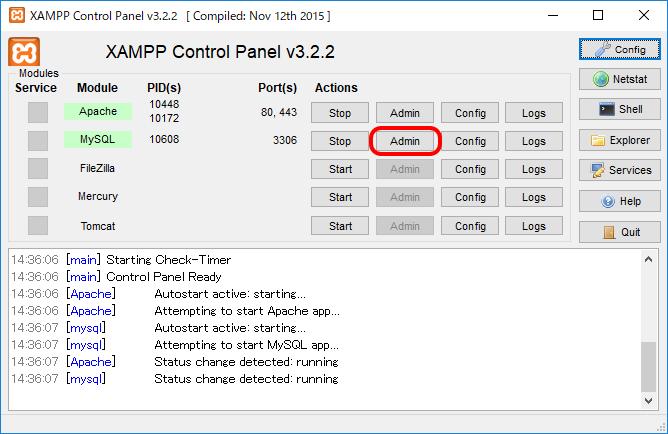 XAMPP_PHPMyAdminの起動の画像