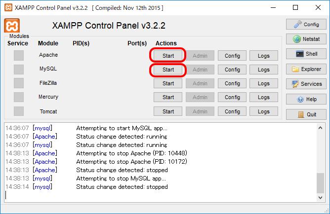 XAMPP_ApacheとMySQLの起動の画像