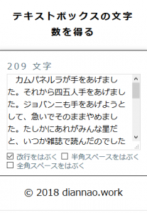 テキストボックスの文字列を得るの実行画面の画像