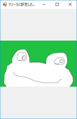 リソースに設定した画像を表示するウインドウの伸び縮みに対応の画像