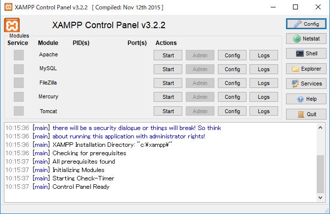 XAMPPインストールと使い方