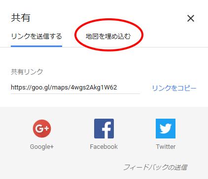 HTML5:GoogleマップとYouTube動画をサイトに埋め込む