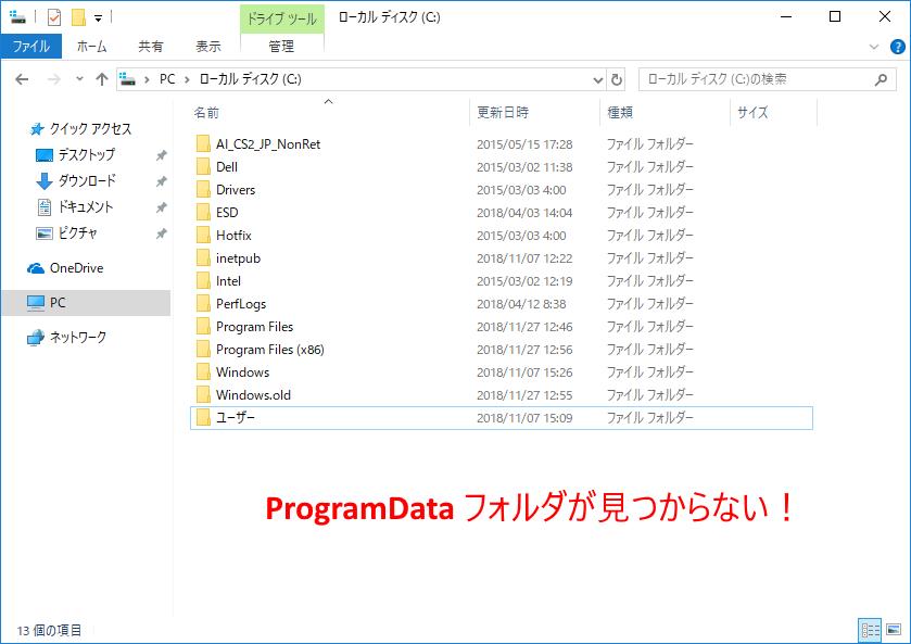 Unity:ライセンス情報を削除したい(Windows)