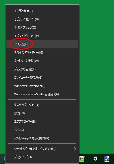 WindowsにC言語開発環境を導入する(MinGW)