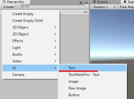 Unity:ボタンクリックでシーン間を遷移(移動)する