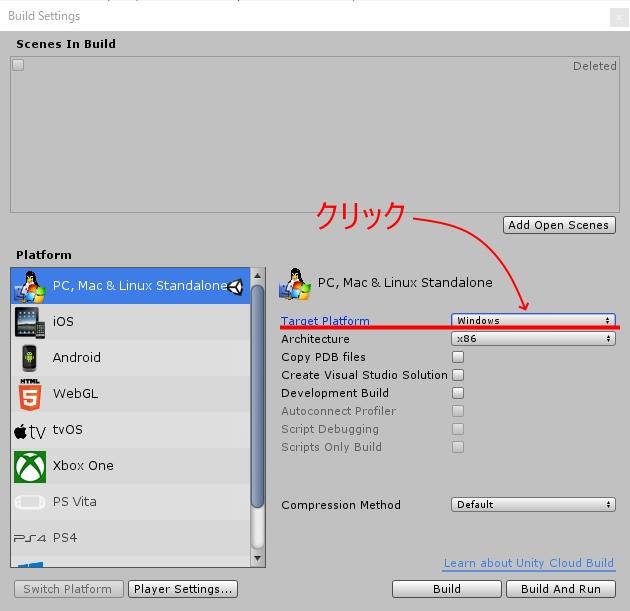 Unity:WindowsパソコンでMacのビルドを出来るようにする
