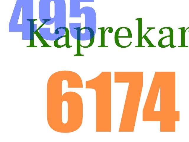 カプレカ数