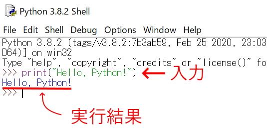 Python:Python3をインストールして使うまで(Windows編)