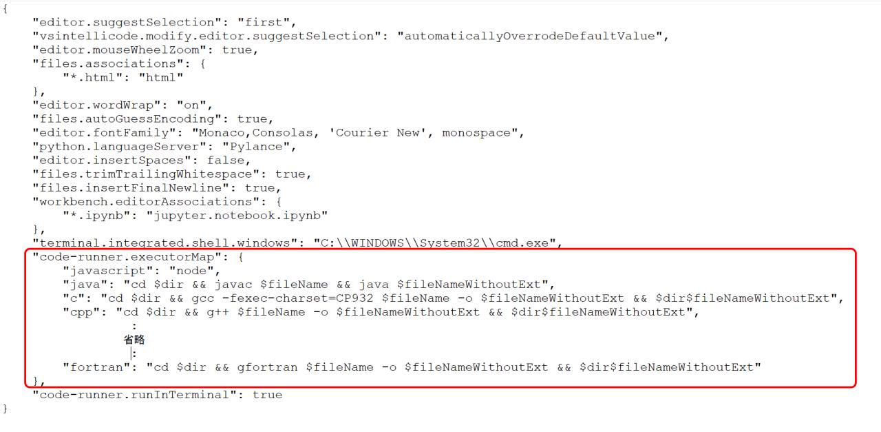 code-runner部分のsettings.jsonイメージ